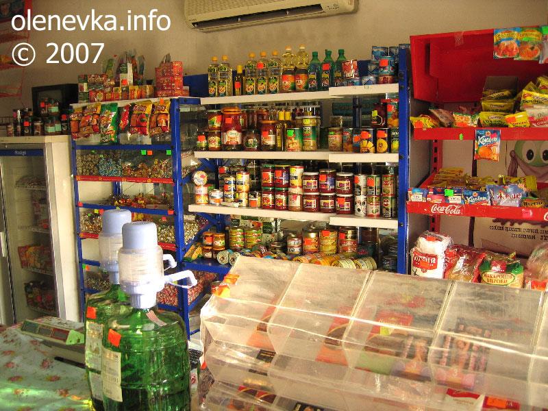 Магазины и кафе в Оленевке